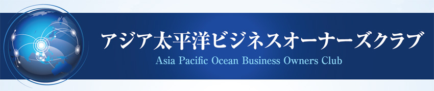 Asia Pacific Business Owner's Club